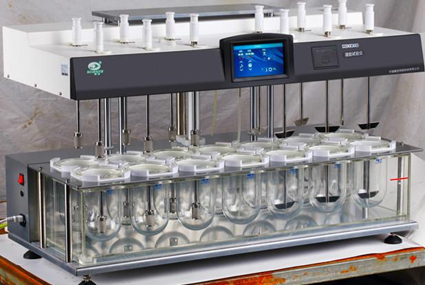 智能药物溶出仪使用操作标准