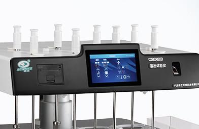 药物溶出仪机械验证的测量工具、检查以及周期